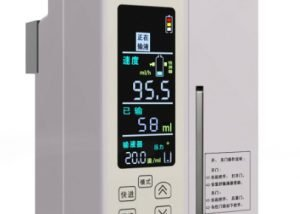 Infusion pump CI-900